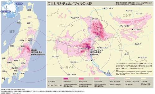 hayakawa_map_fukushima-cherno