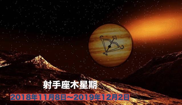 スクリーンショット 2018-10-31 9.23.49