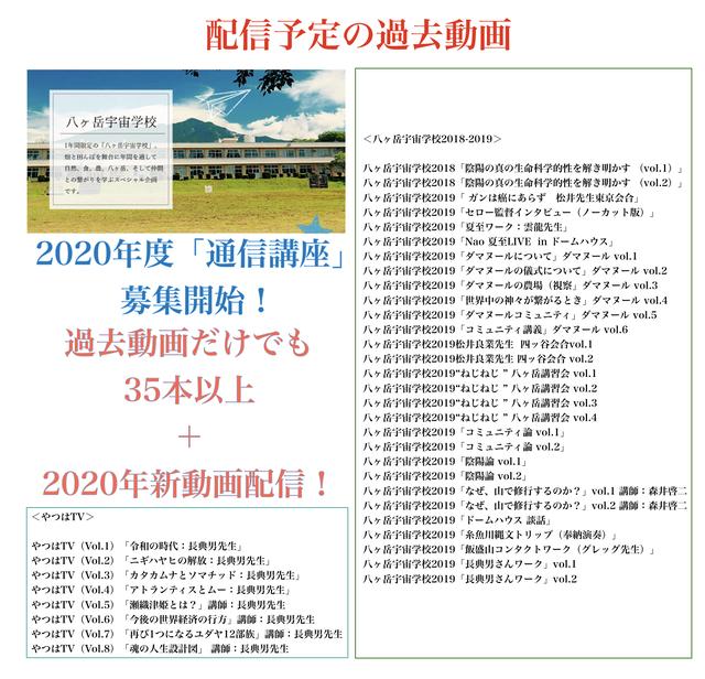 スクリーンショット 2020-02-14 16.45.36