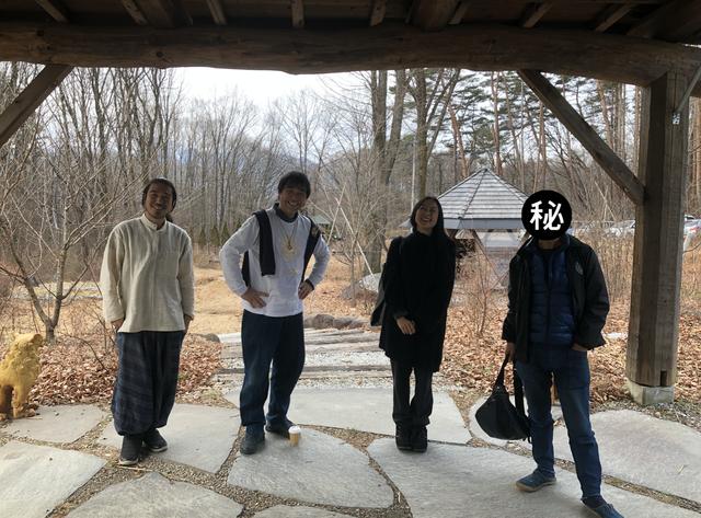 スクリーンショット 2019-12-22 21.37.03