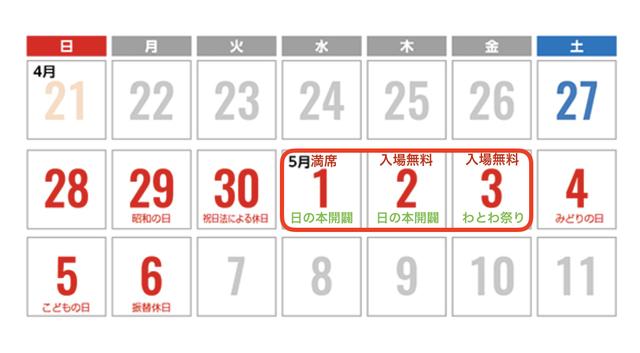 スクリーンショット 2019-04-27 14.34.19