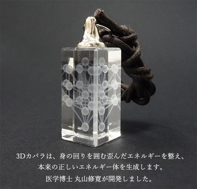 item001