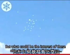 ufo-fukushima