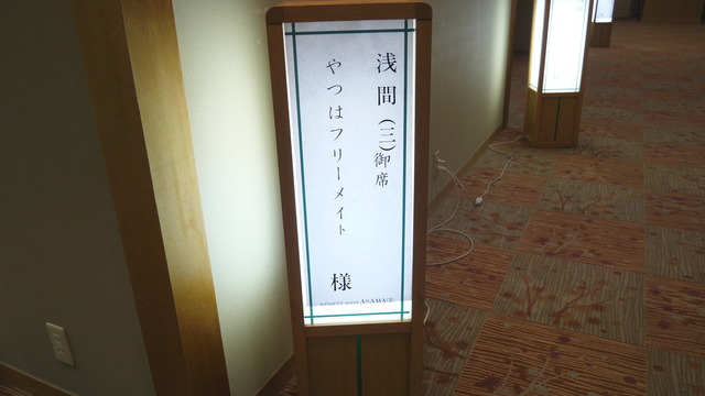 P1011497