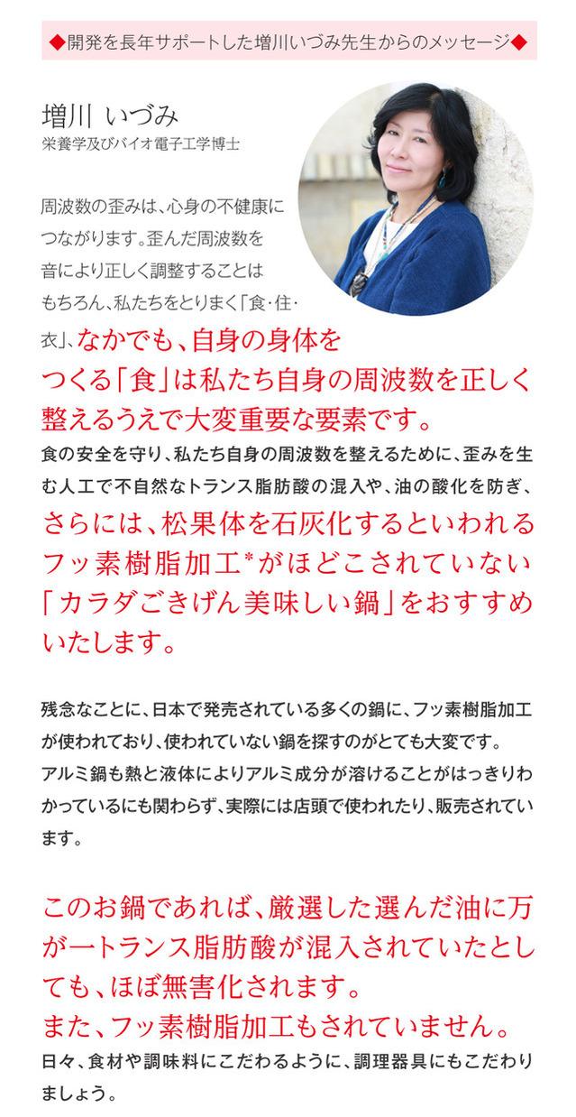 kgon_01_07