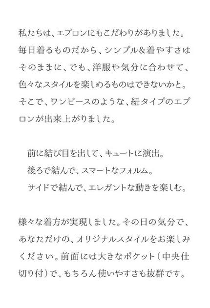 ma8_3_02