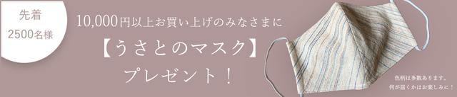 top_banner0620