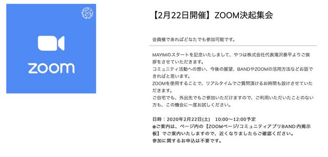 スクリーンショット 2020-02-19 10.54.52