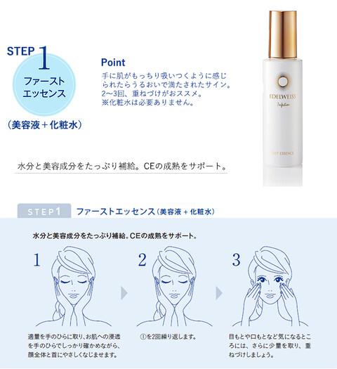 step_01