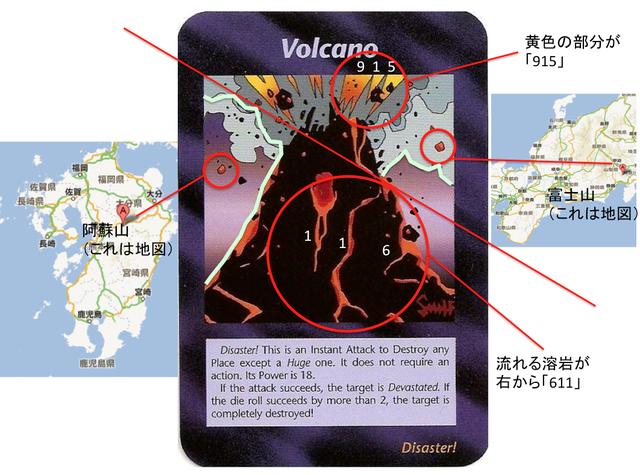... そして日本の終焉 : 天下泰平
