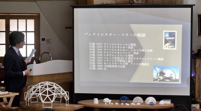 スクリーンショット 2020-03-23 6.32.29