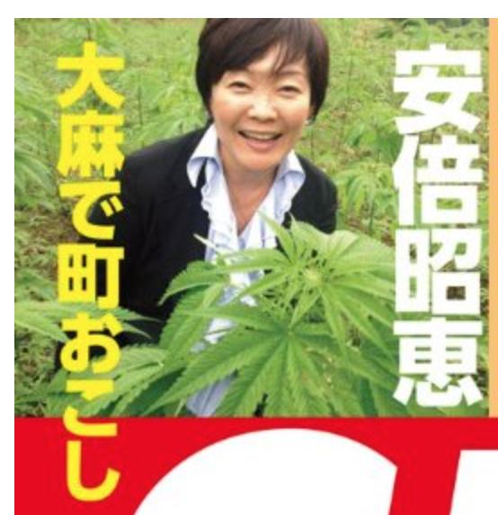 報道特集★4 ->画像>19枚