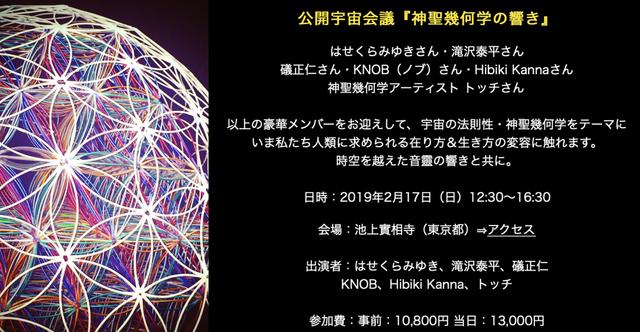 スクリーンショット 2019-01-19 6.21.49
