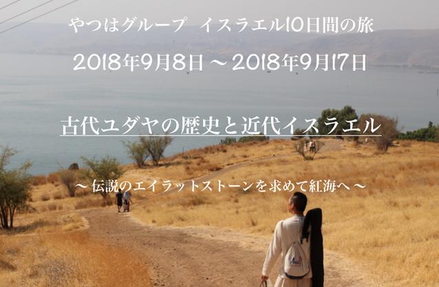 スクリーンショット 2018-06-14 12.34.52