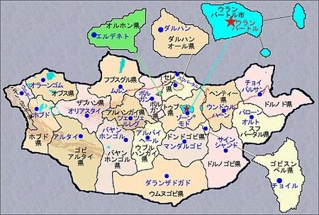 500px-モンゴル-地方行政区分-地図