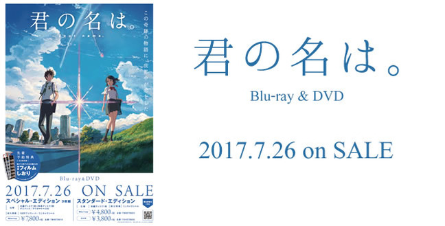 yourname_dvd650