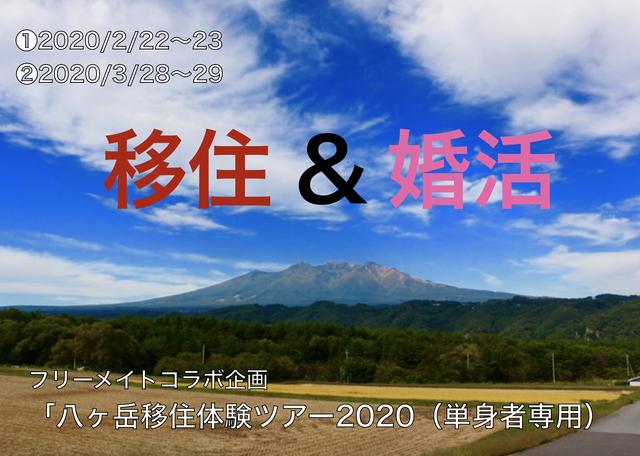 スクリーンショット 2020-02-06 10.35.47