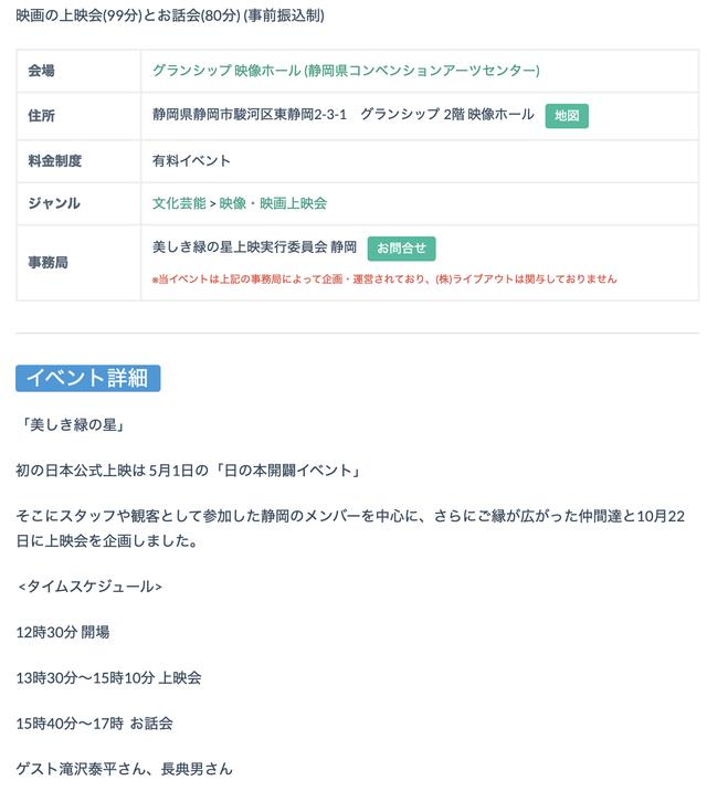 スクリーンショット 2019-10-10 8.17.46