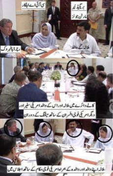 Malala Yousafzai With Richard Holbrooke