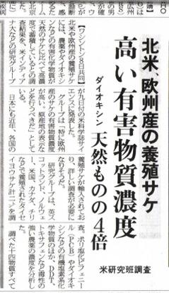 02_photo
