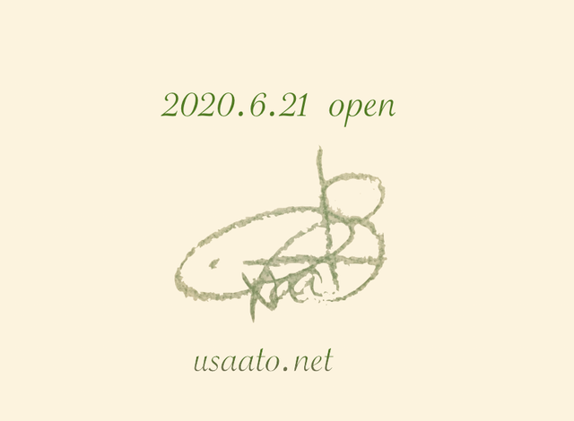 スクリーンショット 2020-05-29 5.27.09