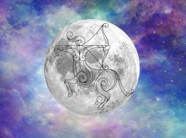 November-New-Moon-In-Sagittarius-2019-810x600