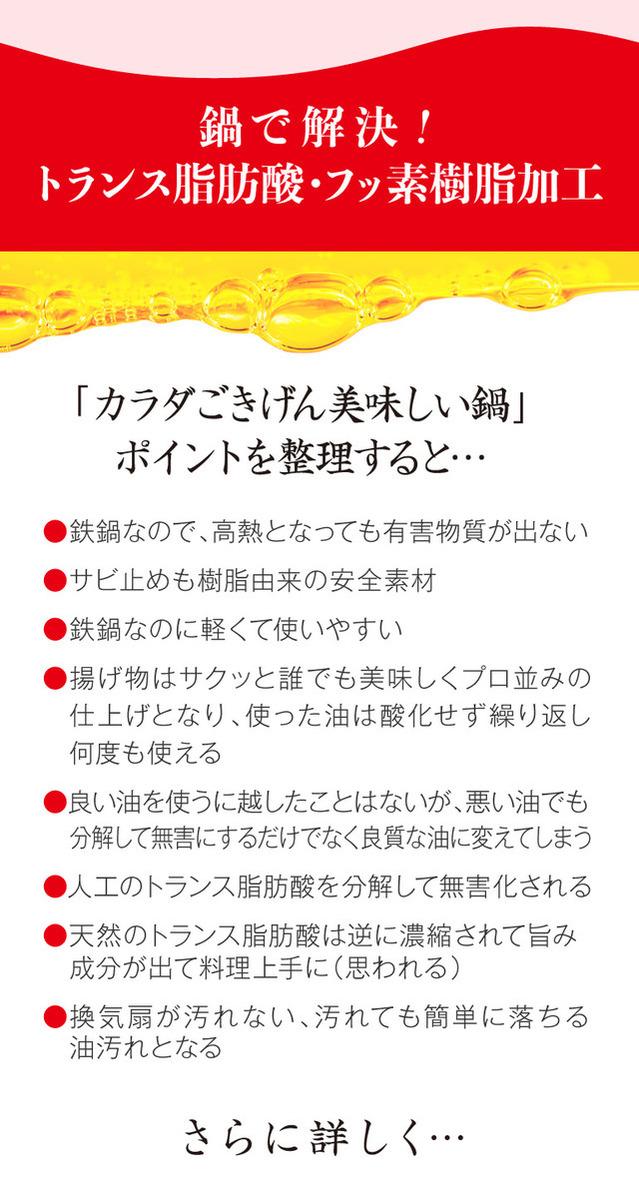 kgon_03_01