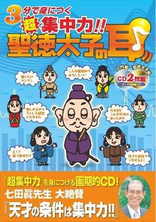 0001 いつも的確なアドバイスを下さる右脳開発プロデューサーの山岡尚樹さんが、...  NHK