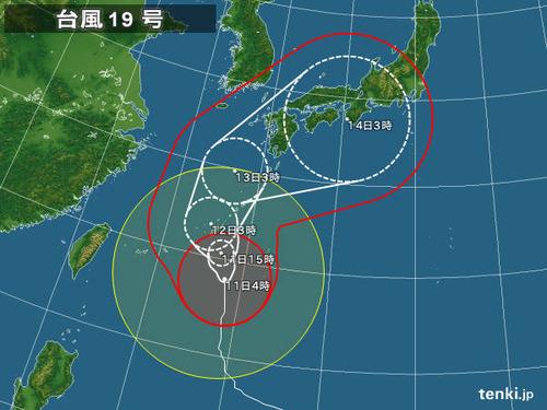 typhoon_1419_2014-10-11-04-00-00-large