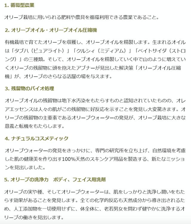 スクリーンショット 2020-01-10 12.40.49