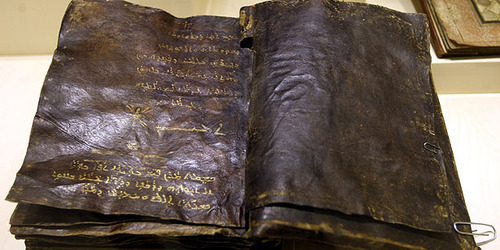 1500-yr-old-gospel