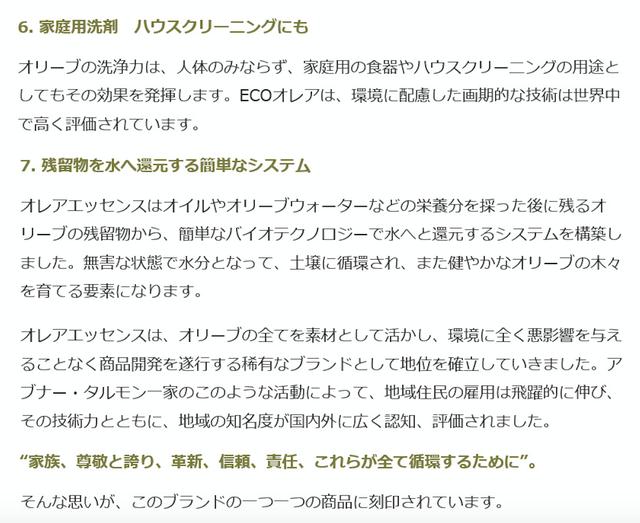スクリーンショット 2020-01-10 12.41.00