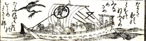七福神初夢図r20 鶴が稲穂を-天保年間の初夢用宝船絵
