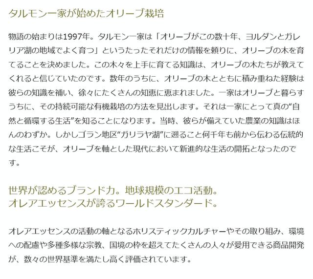 スクリーンショット 2020-01-10 12.42.11