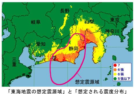 予言 地震