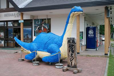 1024px-Kussharoko_Teshikaga_Hokkaido_Japan10n