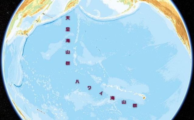 Hawaii-Emperor_Seamounts