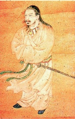 nigihayahinomikoto