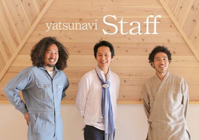 c_staff_01