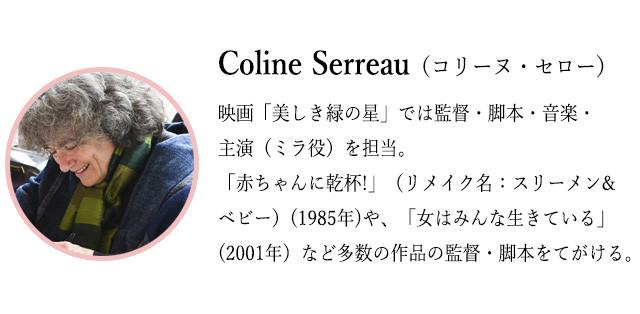 Coline_01