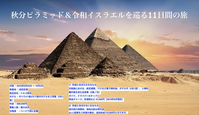 スクリーンショット 2019-06-05 12.04.16