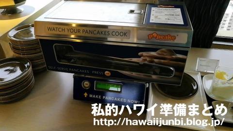 Screenshot_20190629_182219_com.huawei.himovie.overseas-20190629