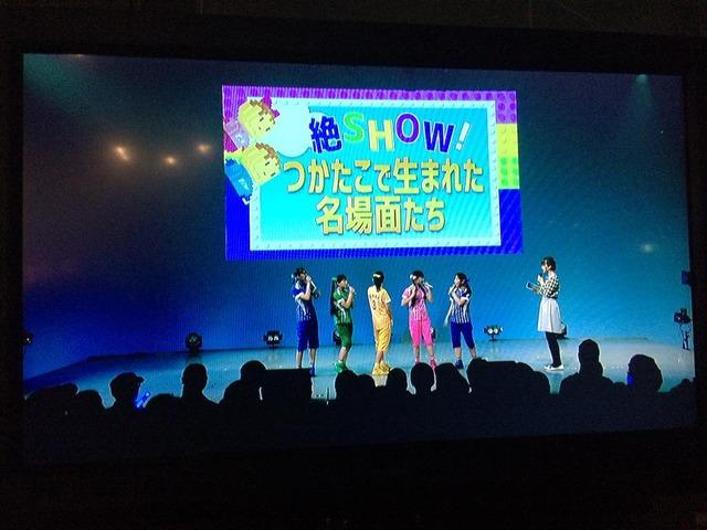 t2015_04_01_b_taco_staff08