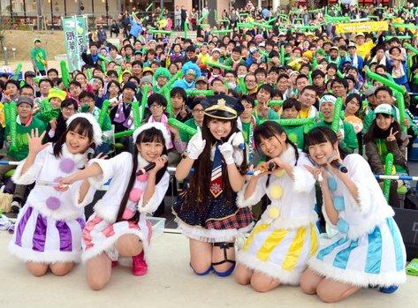 t2015_01_02_a_asahi_wakayama01
