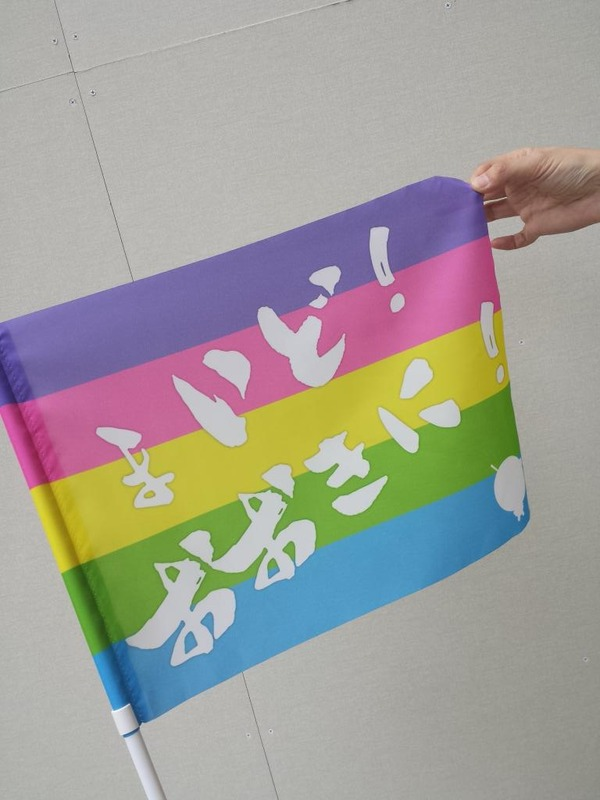 t2015_03_29_a_tsukataco_ktv01