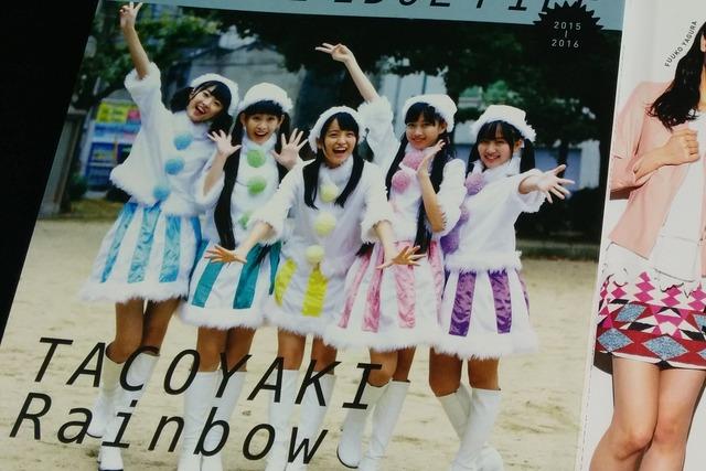 t2015_11_20_a_HMV_Osaka01
