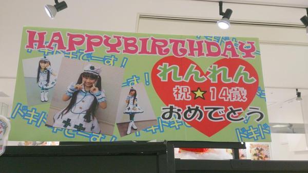 t2014_11_18_a_HMV_Osaka01