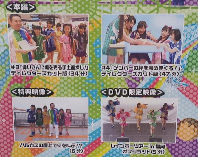 t2014_11_05_a_tsukataco_ktv02