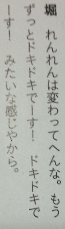 t2014_10_13_hachinohe02