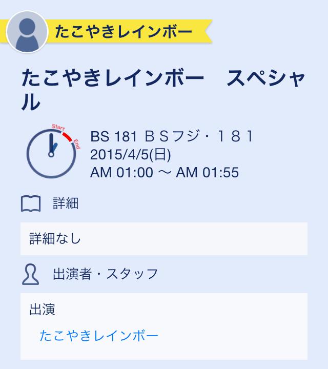 t2015_03_27_b_0001